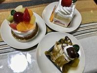 今年の初ケーキ。(1901再訪)──「新宿高野 国分寺丸井店」 - Welcome to Koro's Garden!