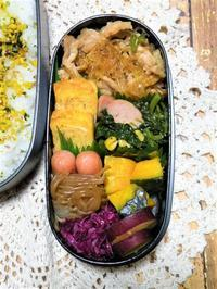 今日のお弁当。(1/10) - 笑門来福日記。