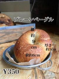 そぼくなパン便。のパンたち。 - そぼくなおかし。おかしなブログ。