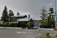 正月の日本酒 - サマースノーはすごいよ!!