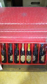 大洗まいわい市場  梅酒7本セットあります❗ - わいわいまいわい-大洗まいわい市場公式ブログ