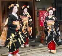 京都、冬の散策Ⅲ - ライブ インテリジェンス アカデミー(LIA)