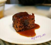 大棗と黒糖の薬膳ケーキ - シアワセ色のテーブル