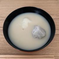 マイお雑煮2019その2関西風 - 茶の湯とは…