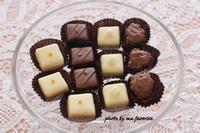 チョコレート講習会 - 名古屋のお菓子教室 ma favorite