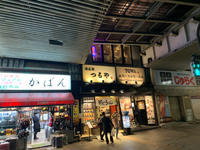 Foodbattle 2019 vol.4 尺山寸水 - KAPA O PANGO Ⅲ
