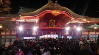 平成最後の十日戎へ参拝しました。 - スーパーヘアーセオ BLOG