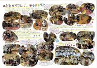 12月の幼児クラスの様子です - 平幼稚園ブログ&行事写真集