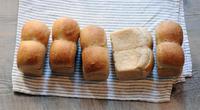 マルチシリアル入りミニ食パン - My Sweet Diary