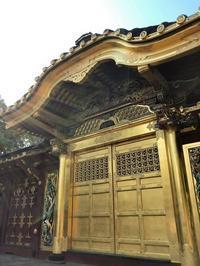 上野東照宮 - まほろば日記