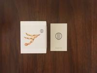 金沢のお土産(食べ物編) - うつわ愛好家 ふみの のブログ
