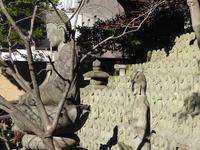 山手七福神巡りは六福神でギブアップ!大円寺と華やかな雅叙園と蟠竜寺を巡って♪ - ルソイの半バックパッカー旅