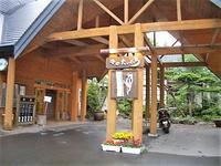 藤田八束の地方創生@大好きな北海道、お世話になった北海道、そんな北海道が元気になって欲しい、北海道地方創生は日本を救う - 藤田八束の日記