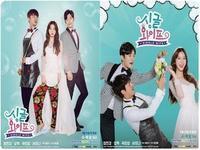 シングルワイフ~私の幸せはどっち?~ - 韓国俳優DATABASE