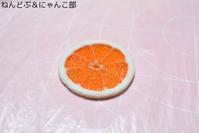オレンジスライスの完成です♪ - デコデコスイーツ ねんどぶ & にゃんこ部