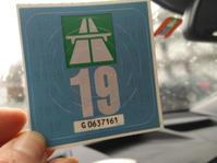 スイスの高速道路 - いつも焼きたて