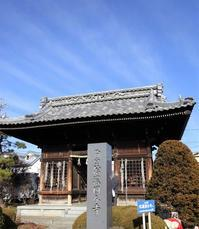 信濃国分寺へぶらりと♬2 - 軽井沢プリフラdiary