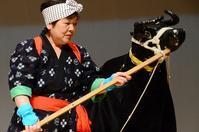 おしらせ第44回三沢市民俗芸能公演会 - あちゃこちゃばやばや 2
