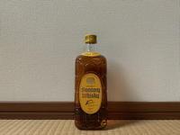 (洋酒)サントリー角瓶 / Suntory Kakubin - Macと日本酒とGISのブログ