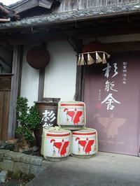 ぶらり糸島 ~お買い物編(杉能舎) - Cache-Cache+