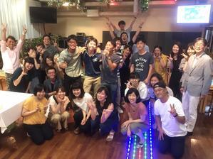 2019新年あけましておめでとうございます!! - 長崎大学耳鼻咽喉科・頭頸部外科 スタッフ・ブログ