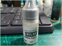 HILIQ Hi-Salt Bubble Gum(サンプル版) - ぷぅ日記