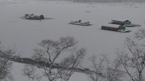 1月11日の桧原湖の様子です。 - 桧原湖 森と川の声  もうひとつの故郷 森川荘