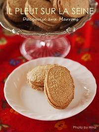 イルプルー卒研II, Lesson4: 栗のダックワーズ、チーズとアーモンドの塩味のクッキー - Cucina ACCA
