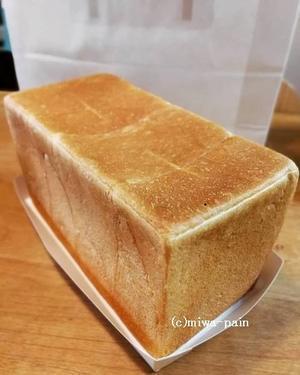青山セントル、久々にプルマンを食す! - パンある日記(仮)@この世にパンがある限り。