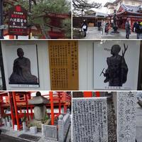 1/5 京都祇園周辺をぷらぷら - ♪ミミィの毎日(-^▽^-) ♪