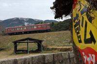 管公看板 - 今日も丹後鉄道