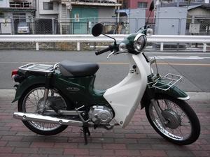 スーパーカブ110中古車 JA07緑入荷! - モーターヘッド サイクルショップ