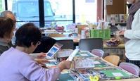 辰野町の茶の間にて、パステルアートで富士山描こう - 長野県 上伊那郡から  ハンドクラフト教室を探して