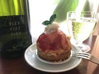 タルトフレーズ(ヴェールの丘)とスパークリングワイン♪ - よく飲むオバチャン☆本日のメニュー