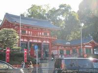 八坂神社そして、喫茶ソワレへ・・・。 - a&kashの時間。