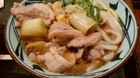 丸亀正麺の鴨葱うどん - Welcome !