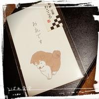 *和紙わこころ『お礼です』* - *つばめ食堂 2nd*
