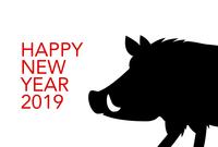 新年明けましておめでとうございます。 - Selim Slive Elementz Official Blog It's about that time