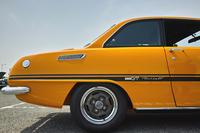 『 ISUZU BELLETT 1600GT TypeR 1963-1973 』 - いなせなロコモーション♪