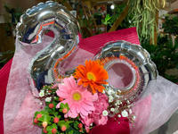 祝!!成人!! - ブレスガーデン Breath Garden 大阪・泉南のお花屋さんです。バルーンもはじめました。
