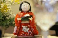 横浜山手西洋館のお正月(2)~山手234番館~ - 四季彩の部屋Ⅱ