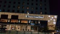会賢 TMark grand Hotel 明洞 - 晴れ時々Seoul