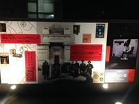 『世紀末ウィーンのグラフィック〜展覧会京都国立近代美術館 - MOTTAINAIクラフトあまた 京都たより