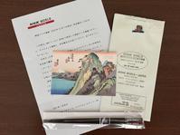NHK WORLD JAPAN - BCL再入門