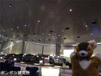 カタール航空に乗る(6) DOH→NRT - ポンポコ研究所