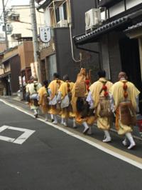 新春すこやかサロン - 京都西陣 小さな暮らし