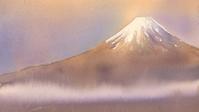 富士山水彩 - はるさき水彩画blog