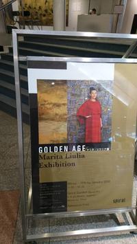 Marita Liulia『Golden Age』@Spiral  フィンランドを代表する現代美術作家 - 鴎庵