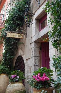 13世紀の修道院のレストラン(Hostellerie Jerome) - アルルの図書館* 旅する古道具屋