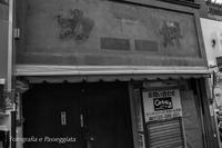18散歩〜京都・寺町通り - 散歩と写真 Fotografia e Passeggiata